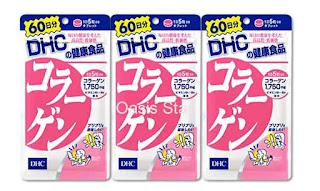 DHC ผลิตภัณฑ์ยอดนิยม