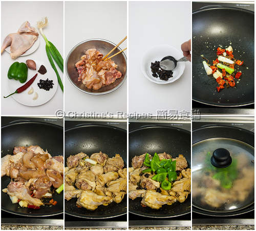 豆豉雞製作圖 Chicken in Black Bean Sauce Procedures