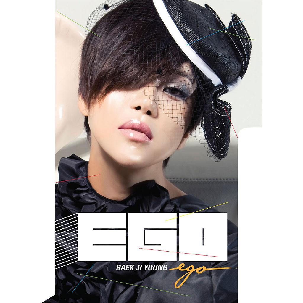 [EP] Baek Ji Young – Ego (FLAC)