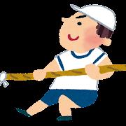 運動会のイラスト「綱引き・白組」