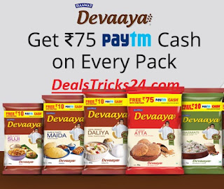 Get Flat Rs.75 Paytm Cash on Every Pack of Devaya Rice
