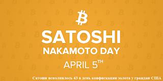 Сатоши исполнилось 43 в день конфискации золота у граждан США