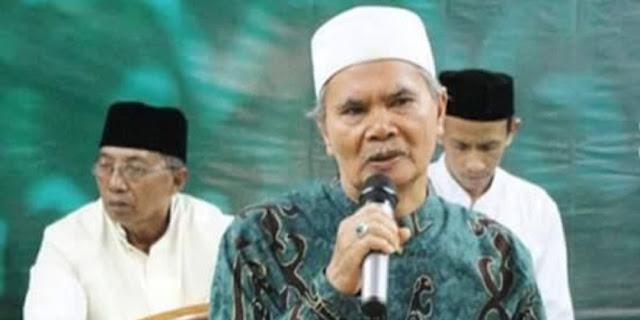 Hukum Membakar Kalimat Tauhid Menurut Wakil Pemgasuh Ponpes Sukorejo Situbondo KH Afifuddin Muhajir  (Pakar Fiqh dan Ushul Fiqh)