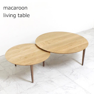 【LT-T-047】マカロン living table
