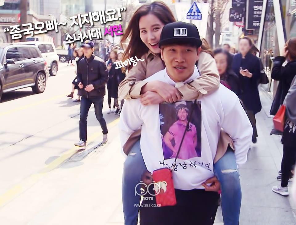 Soojin kim jong kook dating
