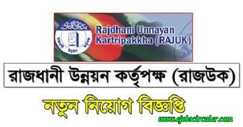 Rajdhani Development Authority