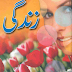 Zindagi Urdu Novel Pdf By Razia Butt Free Download