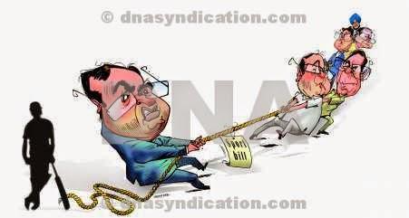 Delhi Elections 2015: Ajay Makan