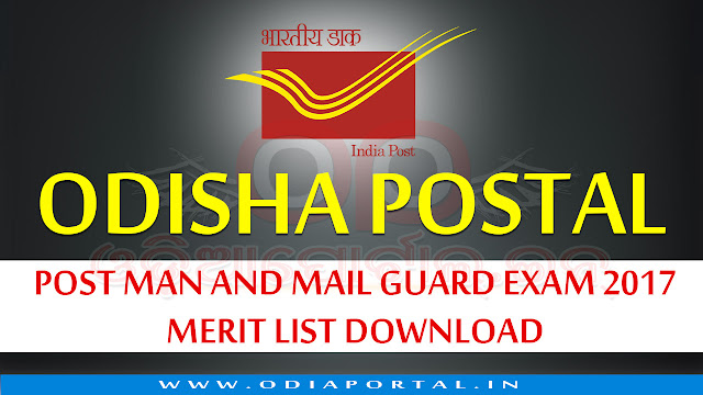 Odisha Postal Circle has publish final selected list for the direct recruitment of Post Man and Mail Guard Exam 2017.  You can download the merit list and selected candidates list below in pdf. Odisha Postal Circle: Post Man and Mail Guard Exam 2017 - Final Result and Merit List Download (PDF)