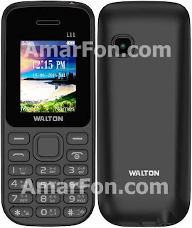 Walton L11 Images, Photos, Pictures