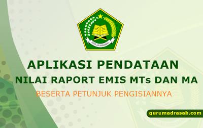 aplikasi pendataan nilai raport emis