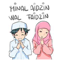 Muslim Couple : Ramadhan