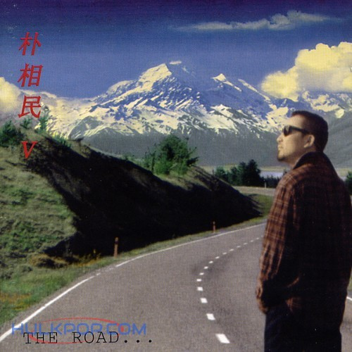 Park Sang Min – The Road