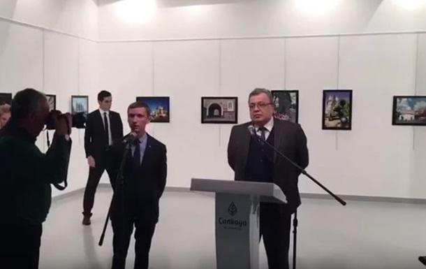 З'явилося нове відео вбивства російського посла
