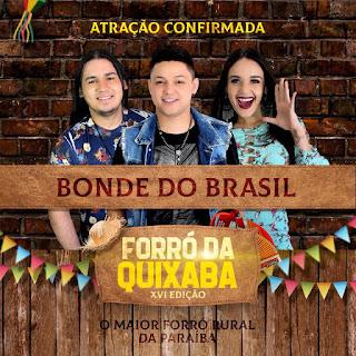 Confirmada a 2ª atração para edição 2018 do Forró da Quixaba em Picuí
