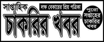test banner
