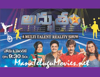 Adbutham Multi Talent Reality Show- 4th July