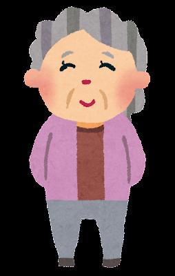 老人のイラスト「かわいいおばあさん」