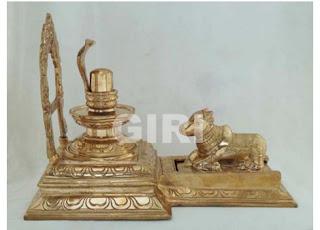 Panchaloka idol