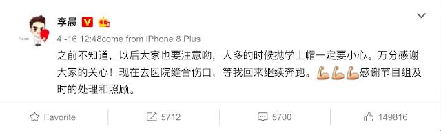 Li Chen accident Keep Running