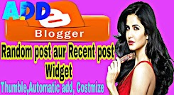 Blog me randam post widget or recent post widget add kre, automatic