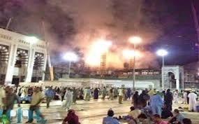 Hotel di Makkah Kebakaran, 600 Jemaah Haji Dievakuasi