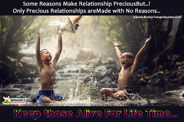 english messages, being human on relationship quotes in English, English Daily Heart Touching quotes