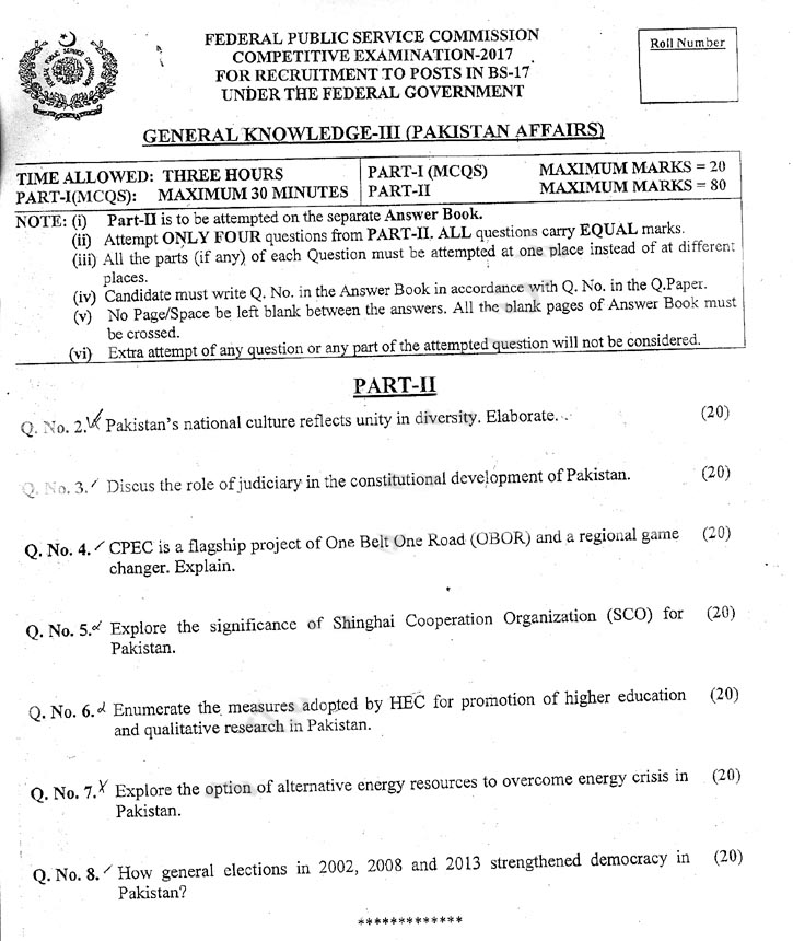 CSS Pakistan Affairs Paper 2017 - CSS Past Papers