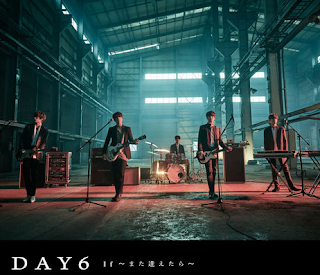 DAY6 - Baby, It's Okey Mp3