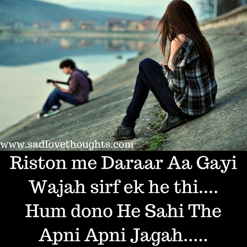 Love Relationship Quotes In Hindi Sad Love Thoughts