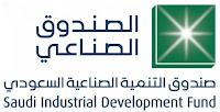 وظائف صندوق التنمية