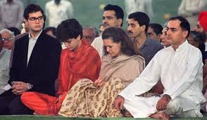 Priyanka Gandhi Family Husband Son Daughter Father Mother Age Height Biography Profile Wedding Photos