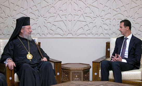 Ο,ΤΙ ΔΕΝ ΤΟΛΜΗΣΕ ΕΥΡΩΠΗ ΚΑΙ ΕΛΛΑΔΑ, ΤΟ ΕΠΡΑΞΕ Ο ΑΡΧΙΕΠΙΣΚΟΠΟΣ ΚΥΠΡΟΥ ΧΡΥΣΟΣΤΟΜΟΣ! Συναντήθηκε με τον ίδιο τον Άσαντ στη Συρία!