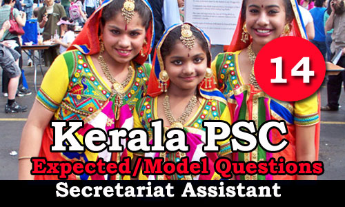 Kerala PSC Secretariat Assistant Expected Questions - 14