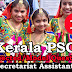 Kerala PSC Secretariat Assistant Model Questions - 14