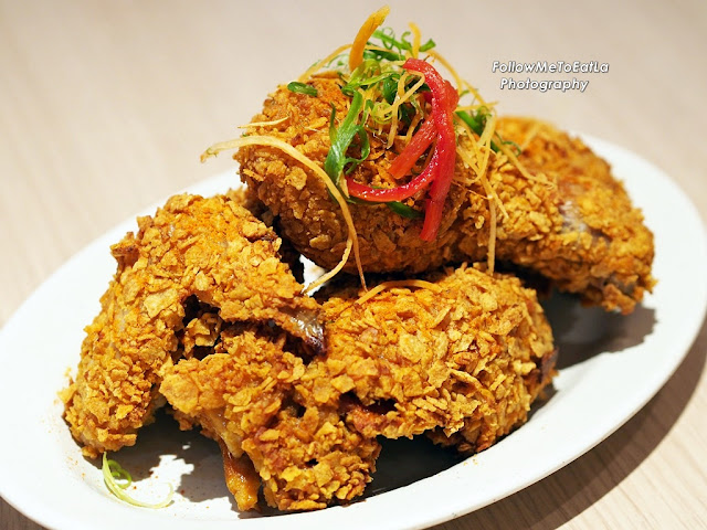 Chicken Rice Shop ~ Fired Up For Good Fortune Chinese New Year Menu 2017 Of Ayam Rangup Berapi