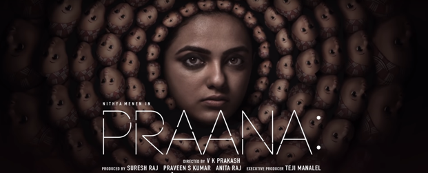 full cast and crew of movie Praana 2019 wiki Praana story, release date, Praana – wikipedia Actress poster, trailer, Video, News, Photos, Wallpaper