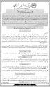 Jobs in State Bank of Pakistan, Karachi