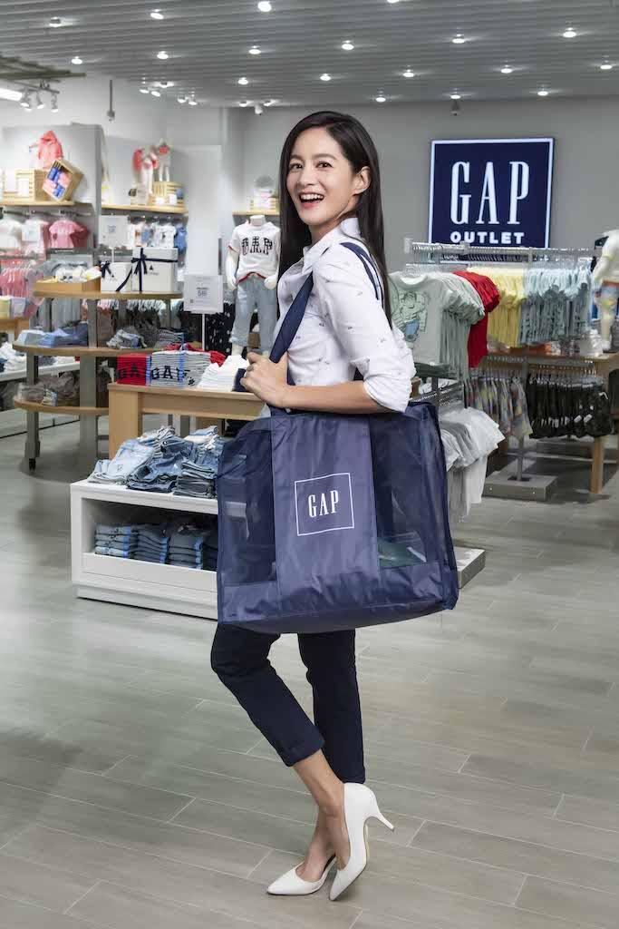 Gap華泰名品城OUTLET門市隆重開幕! 陽光俏媽咪Janet分享購物戰利品 - WoWoNews