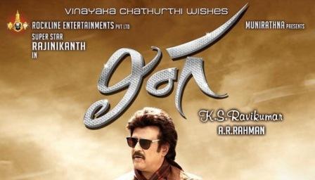 HD Video Songs Download: Lingaa(2014) Telugu Full HD Video Songs