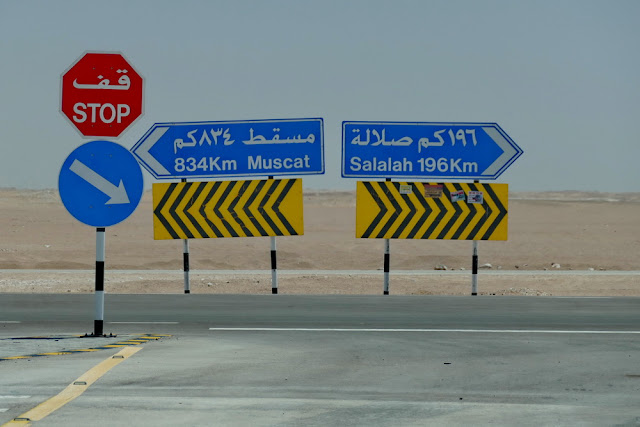 Oman, Roadtrip, Übersicht, Verkehrstafeln, Muscat, Salalah, Kilometer, Wüste
