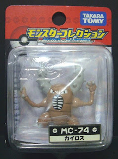 Pinsir Pokemon Figure Tomy Monster Collection MC series