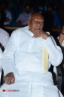 Avanthika Telugu Movie Trailer Launch  0010.jpg