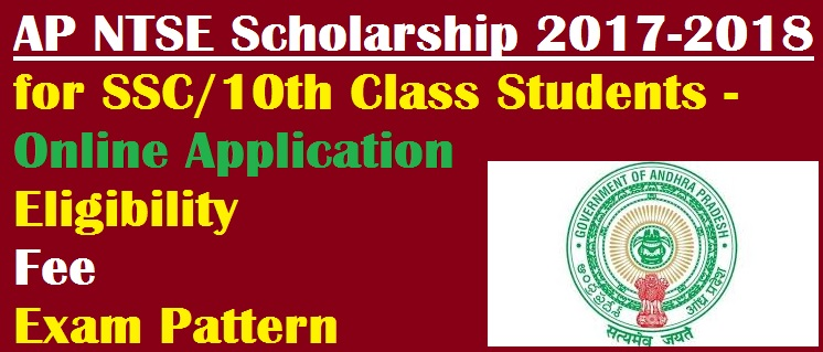AP NTSE Scholarship 2017-2018 for SSC/10th Class Students -Online Application,Eligibility,Fee,Exam Pattern