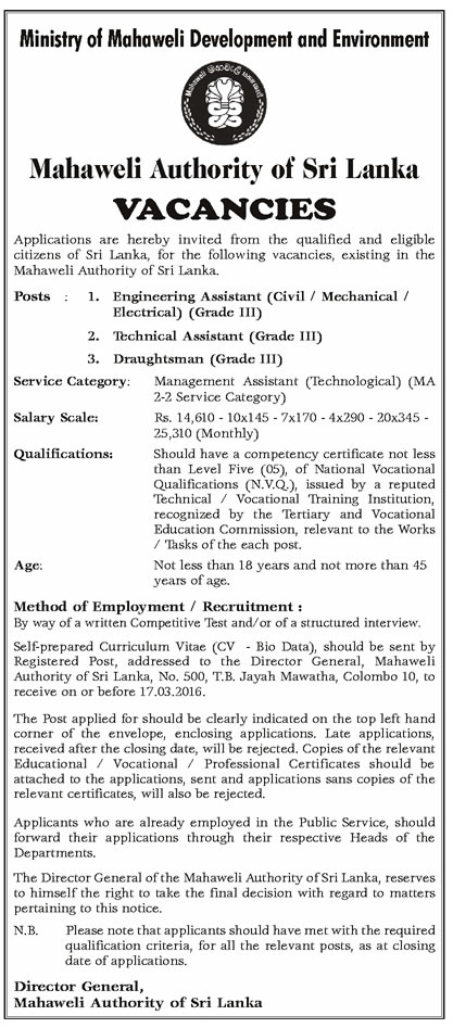 Vacancies - Engineering Assistant (Civil / Mechanical / Electrical) (Grade III) - Technical Assistant (Grade III) – Draughtsman (Grade III) - Mahaweli Authority of Sri Lanka - Ministry of Mahaweli Development & Environment