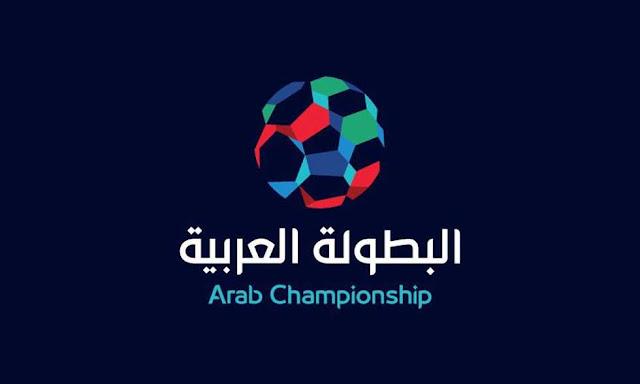 ON Sport || مجموعة الأهلي والزمالك في  البطولة العربية للأندية 2018 - 2019