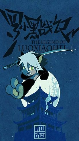 The Legend of Luoxiaohei Episode 11