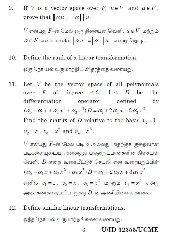 Madras University ALGEBRAIC STRUCTURES B Sc Mathematics Oct