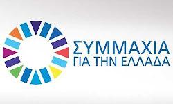 i-simmachia-gia-tin-ellada-stirixe-to-34o-afthentiko-marathonio-athinas