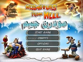تحميل العاب ماى ايجى  Download Free games